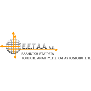 Hellenic Agency for Local Development and Local Government
